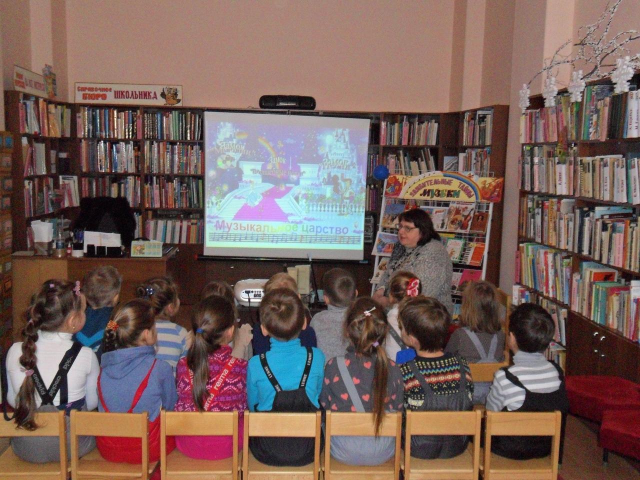 мир музыки, ноты, отдел искусств, Донецкая республиканская библиотека для детей, занятия с детьми,кружок эстетического развития малышей
