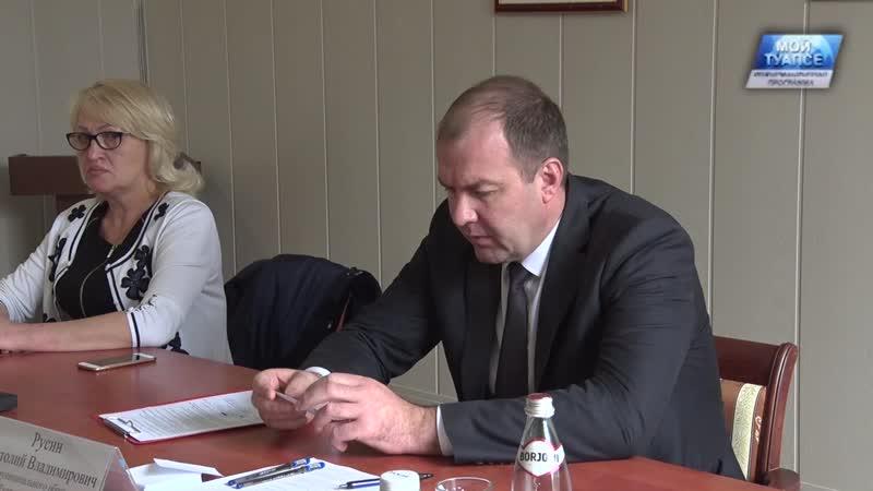 Глава Туапсинского района Анатолий Русин провел приемы граждан в Джубге и Тенгинке