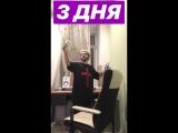 Джарахов с головой Алишера инстастори от 16.09.18