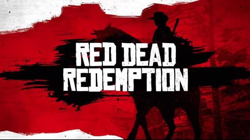 (5) Red Dead Redemtion | Вива ля революцион [ArtGamesLP]