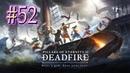 Pillars of Eternity™ II: Deadfire ► Храм ловушек ► Прохождение 52