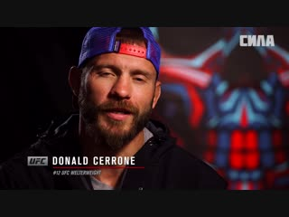Fight night denver  donald cerrone - time to teach perry respect