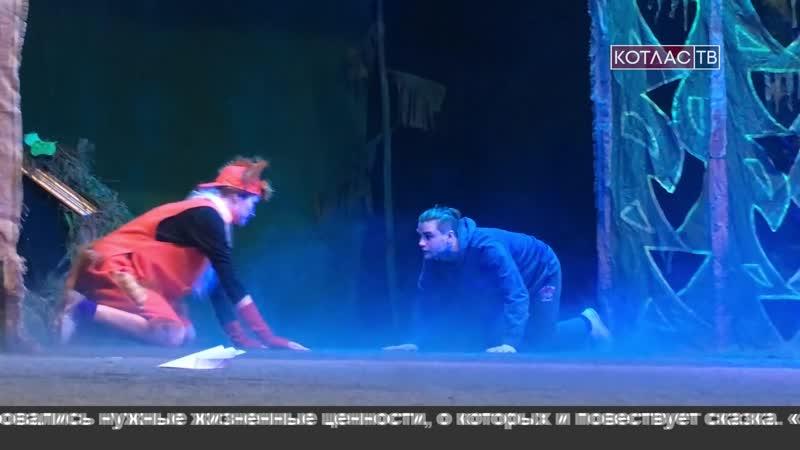 Театр онлайн Приключения маленького лисёнка