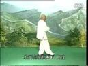 戴氏心意拳:十大形象 上( 穆金桥)Dai Shi Xinyi Quan Shi Da Xingxiang mu Jinquiao A