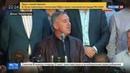 Новости на Россия 24 Черногория в тренде Россию обвинили в подготовке путча