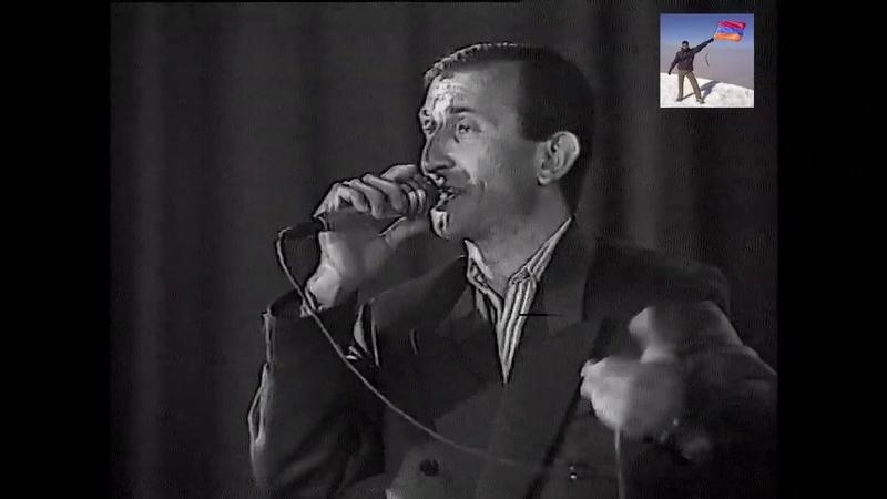 Vrej Dilanyan - Live Concert Sochi 1994