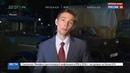 Новости на Россия 24 • В Москве стартует Вахта памяти