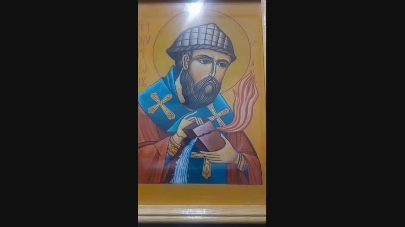 Акафист св Спиридону Тримифунтскому о помощи в сложных жизненных ситуациях