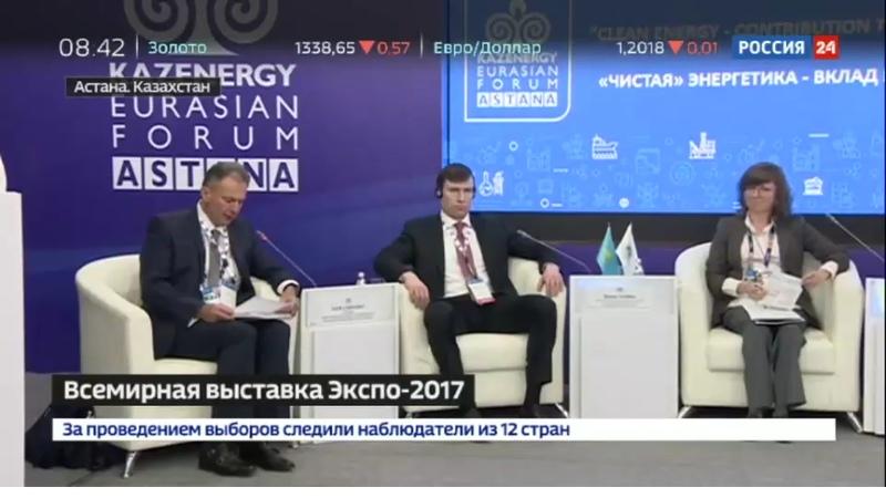 Новости на Россия 24 • Айсберг растает, гжелевые тигры останутся: в Казахстане завершилась выставка ЭКСПО-2017