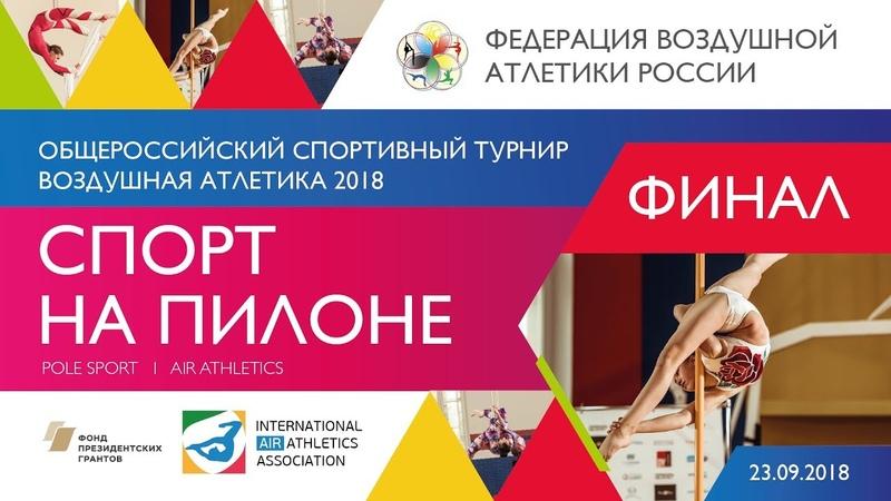 56 Федотовская Алина Алексеевна Черноголовка