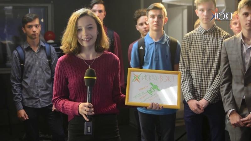 Студенты Воскресенского колледжа посетили с экскурсией телеканал «Искра-ВЭКТ»