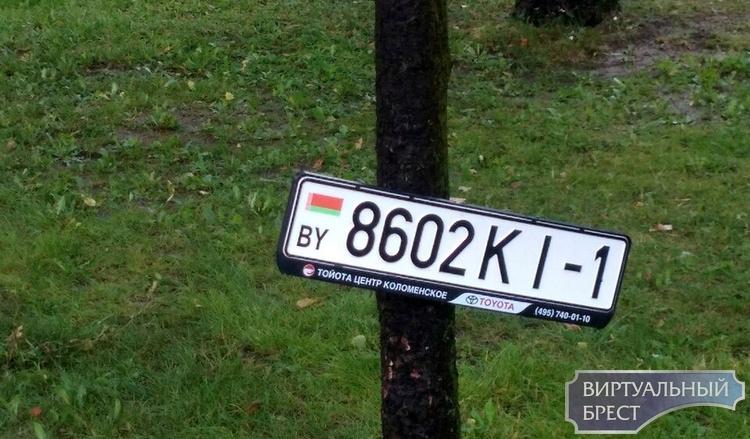 Ищу номер автомобиля, уплыл. Нашел номер - как вернуть?