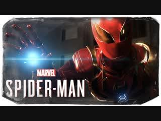 TheBrainDit DLC СОБОЛЬ ХОРОШИЙ ФИНАЛ ● SPIDER-MAN #22