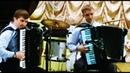 В.Монти - И.Яшкевич Чардаш Дуэт аккордеонистов: А.Ростовский и Д.Косоговский