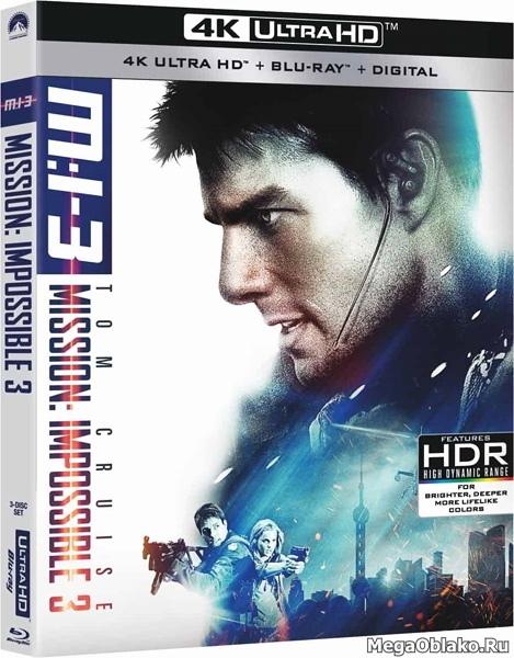 Миссия: невыполнима3 / Mission: Impossible III (2006) | UltraHD 4K 2160p