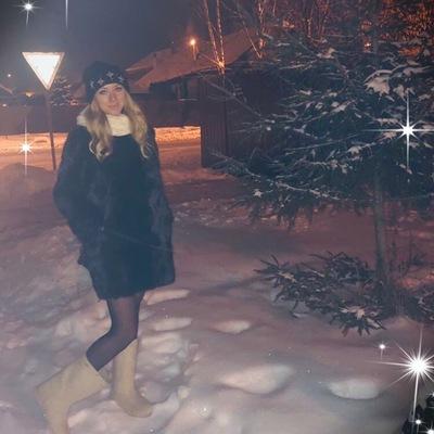 Иришка Голубева
