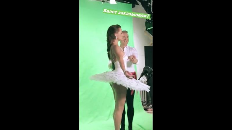Ландер балерина1