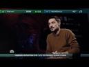 Дима Билан - Интервью для программы Деловое Утро НТВ (эфир 10.12.2018)