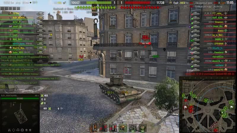 Танкомахач.