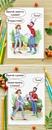 10 комиксов о разнице в отношении к первому и второму ребенку.