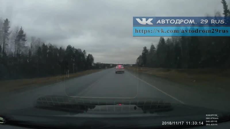 Архангельск - Новодвинск. Бешеный.