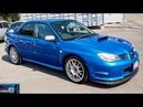 Walk Around - 2006 Subaru Impreza WRX STi S204 - Japanese Car Auctions