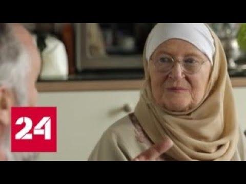 Лондон, салам! Специальный репортаж Анны Афанасьевой - 04-08-18Шариатские суды, восточные базары, исламские центры и английский с арабским акцентом. Мусульманский Альбион в самом сердце Британии.