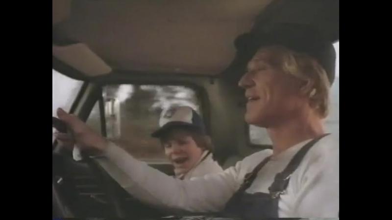 009. Martins Day (1985) Kanada