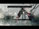 INQUIRY Grandmaster of Demonic Cultivation Lyrics (1)