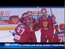 Ярославский хоккеист Андрей Локтионов пропустит несколько матчей сборной России из-за травмы
