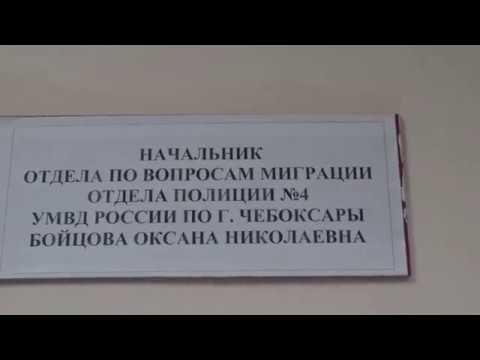 Сотрудник МВД пытается обязать получить заведомо недействительный паспорт Российской Федерации