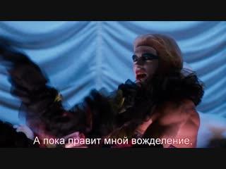 Шоу ужасов рокки хоррора / the rocky horror picture show (1975)