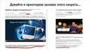 WordPress Traffic Как получать клиентов и подписчиков через свой блог Сергей Панферов
