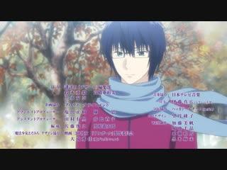 [AnimeOpend] 3D Kanojo: Real Girl (TV-2) 1 ED | Ending / Реальная девушка (ТВ-2) 1 Эндинг (720p HD) (2019)