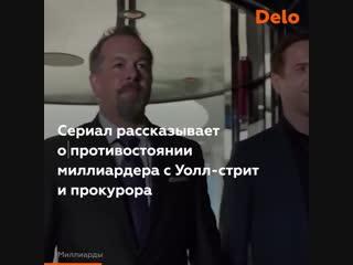 Подборка сериалов, которые смотрит Билл Гейтс - vk.com/p.obrazovanie
