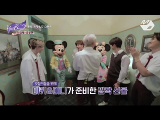 [SHOW] 180926 GOT7 @ Mnet «Hard Carry 2» Ep. 1.
