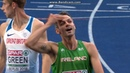400m Hurdles Men Semi Final 3 EUROPEAN ATHLETICS CHAMPIONSHIPS 2018 BERLIN