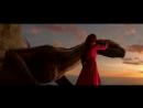 Мельница — Невеста Полоза (Он - дракон)