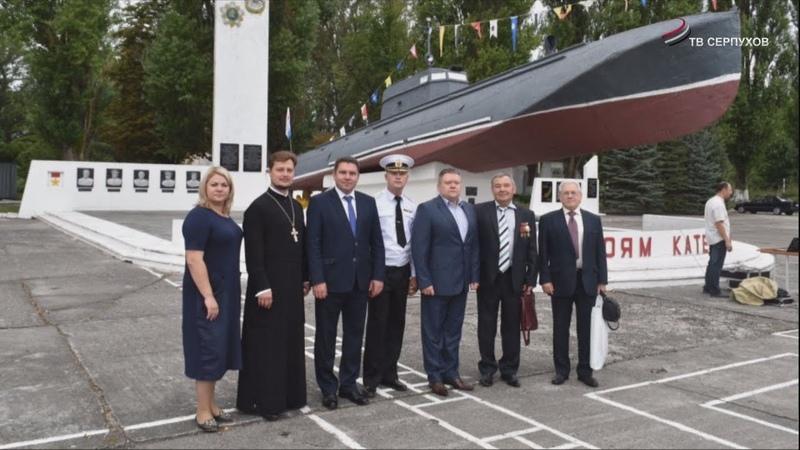 Серпуховская делегация посетила г.Балтийск