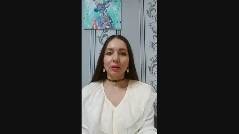 Обучение у Елены Талановой