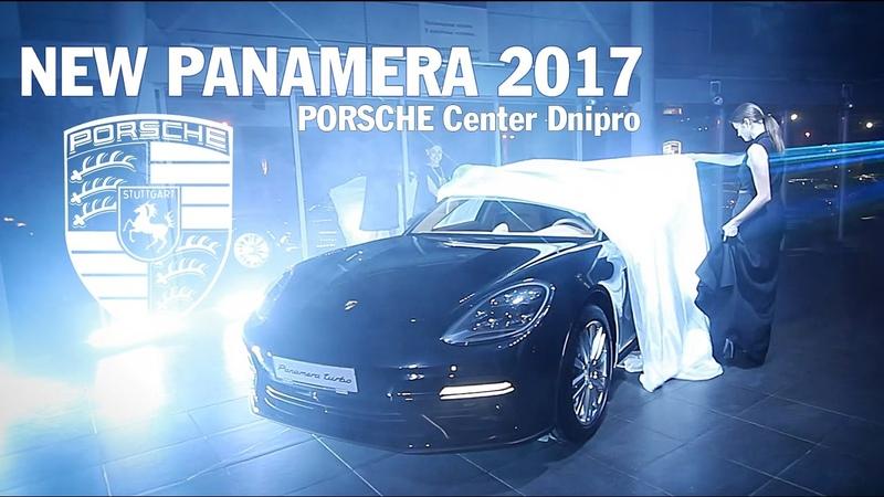 New Panamera 2017