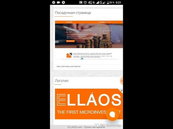 Полная локализация модулей платформы Ellaos к Корейскому языку! Работаем в штатном режиме!