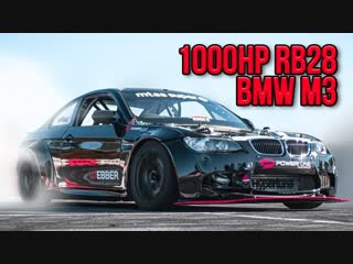 Hoonigan BMW M3 E92 на RB28 с отсечкой 10000 об/мин! [BMIRussian]