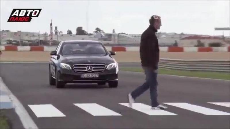 Наши Tесты Mercedes Benz E Klasse (W213) 2016
