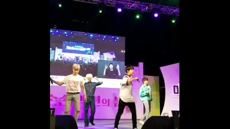Fancam 190530 фестиваль университета Daegu