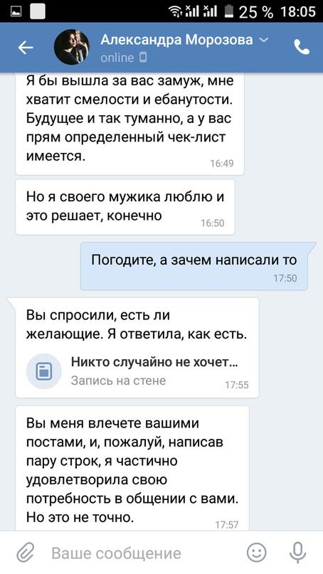 Олег Андреев   Essen