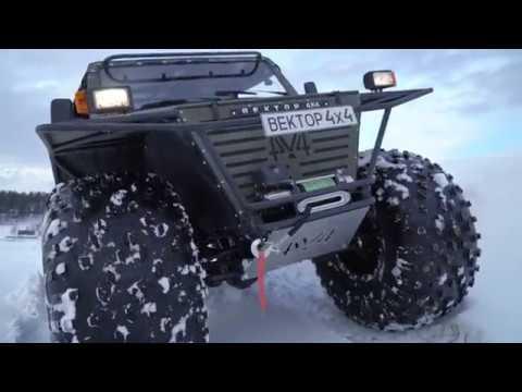 Болотоход вездеход Амфибия снегоболотоход вектор 4х4 пневмоход на шинах низкого давления