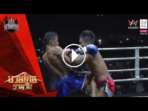 เมืองไทย คลองสวนพลูรีสอร์ท vs ซุปเปอร์เล365