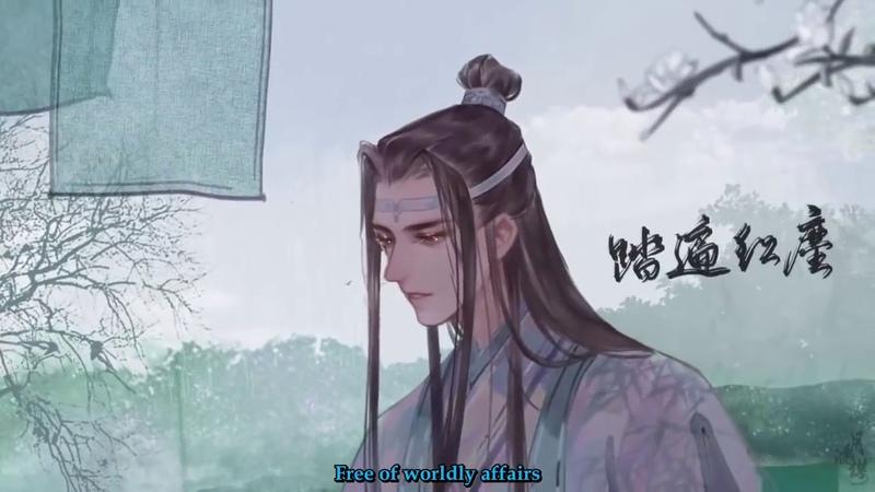 (MDZS) The Full Moon (Lan WangJi fansong) (Eng Sub)