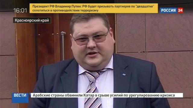 Новости на Россия 24 • Опасный рудник: взрыв на Заполярном унес жизни горняков